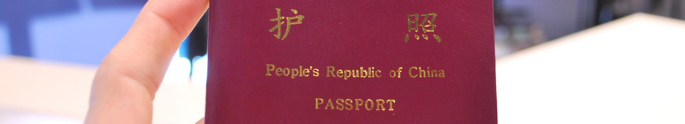 Dual Citizenship China